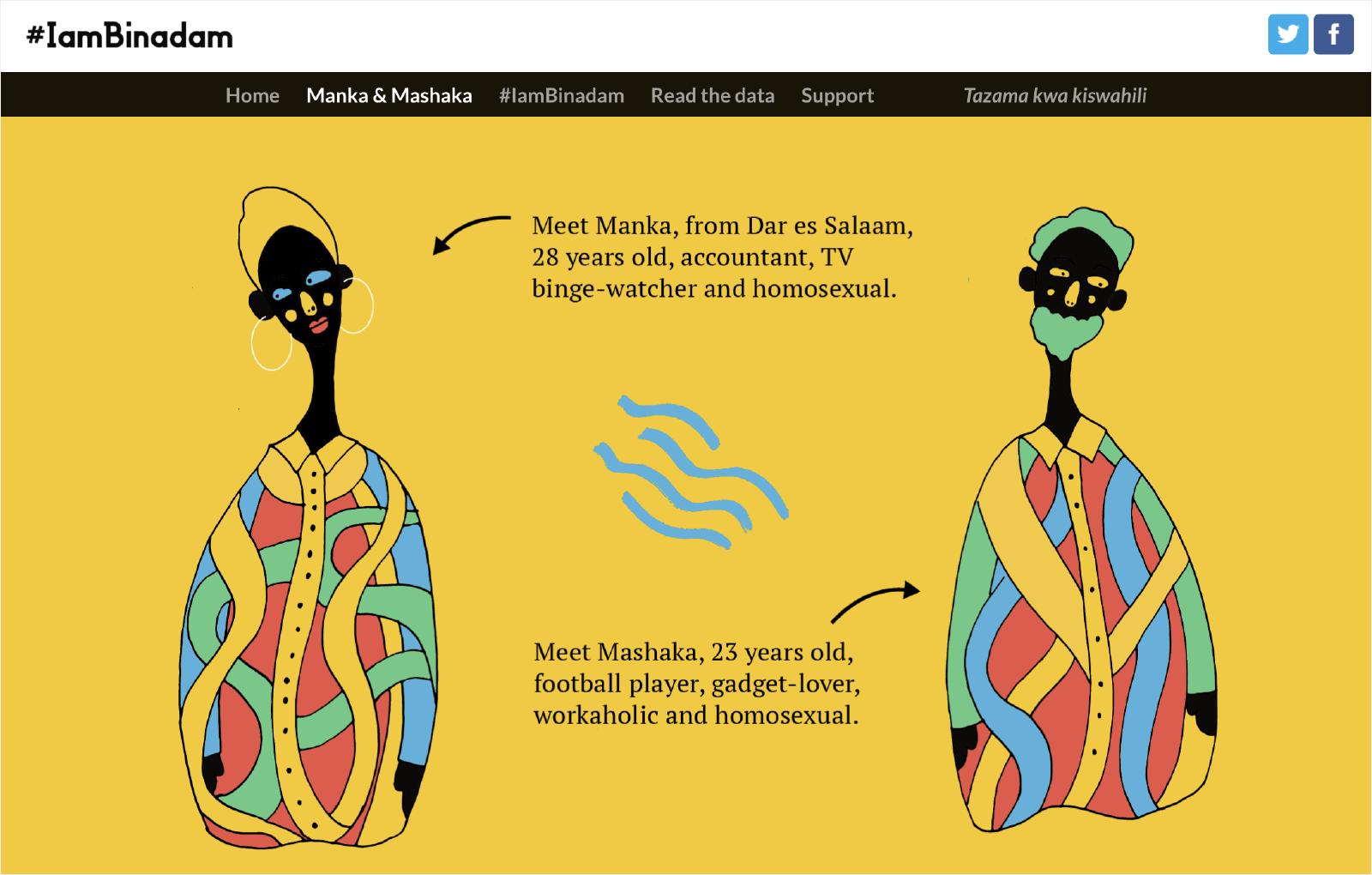 タンザニア LGBTQ I Am Binadam キャンペーン 2